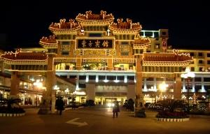 吉林东方宾馆