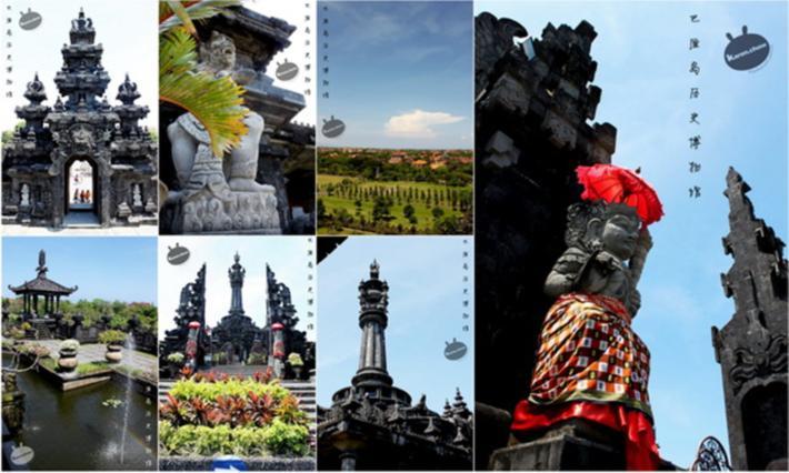 巴厘岛历史博物馆