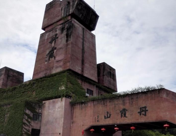 丹霞山景区正门