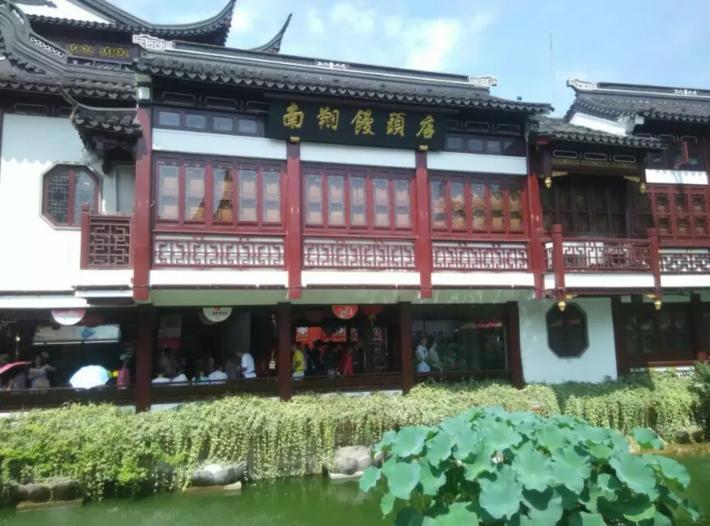 豫园南翔馒头店