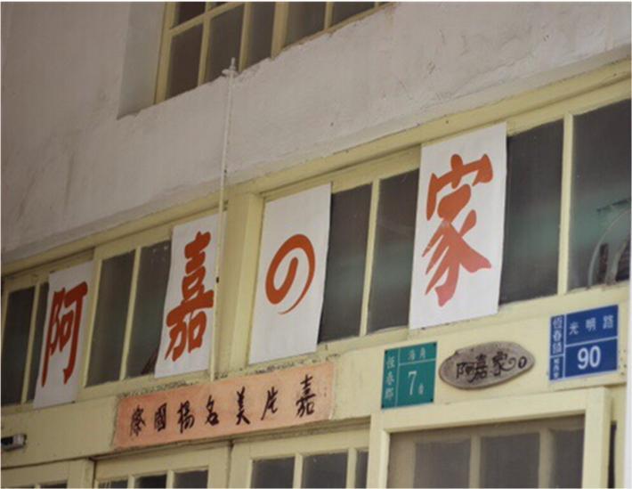 垦丁恒春古镇