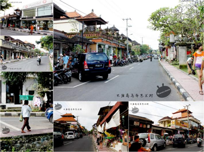 巴厘岛艺术村
