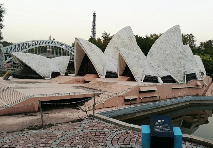 世界之窗悉尼歌剧院