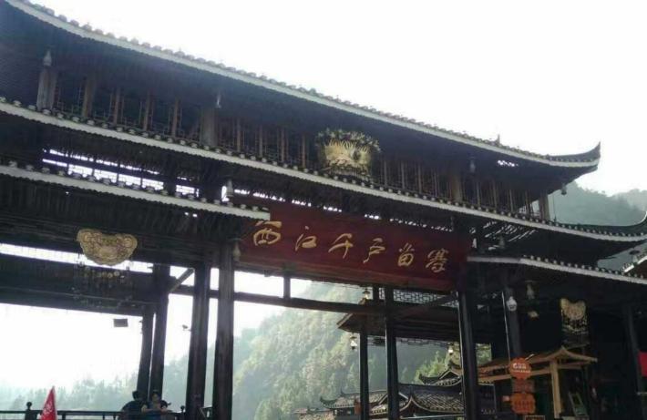 贵州西江千户苗寨