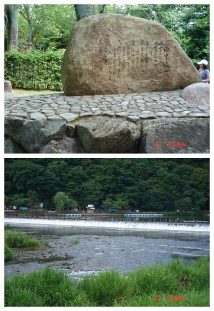 京都岚山风景区