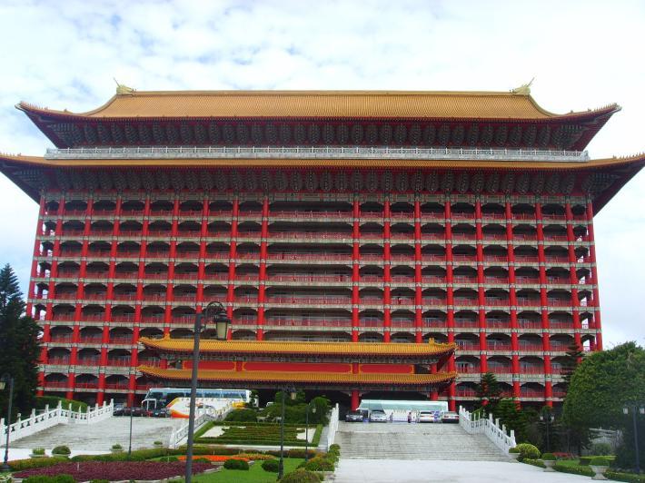 团山大饭店