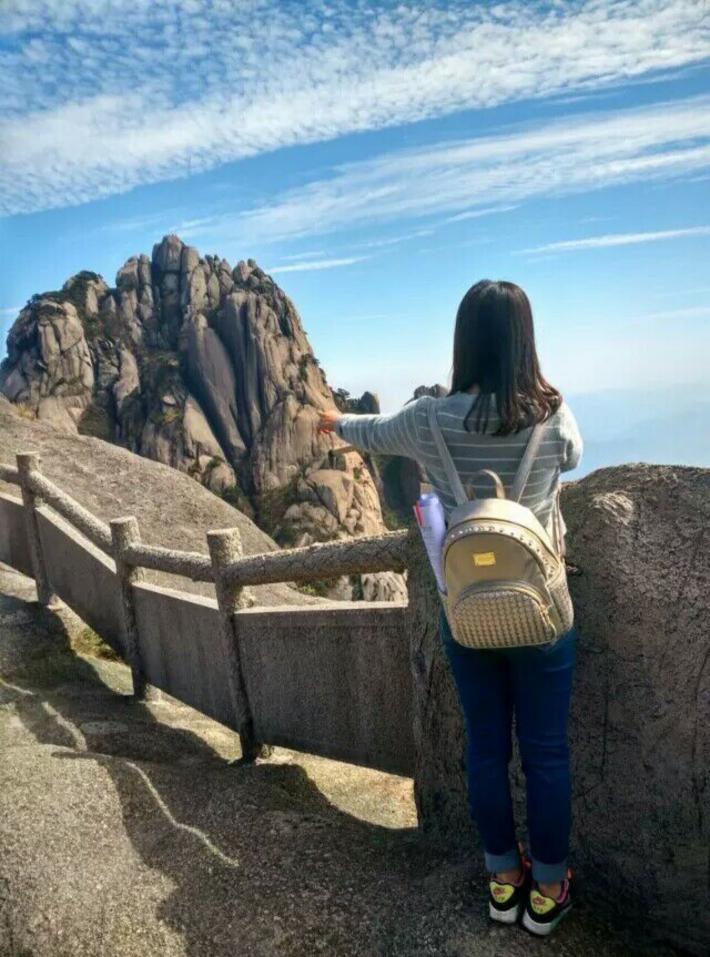 黄山风景区鳌鱼峰