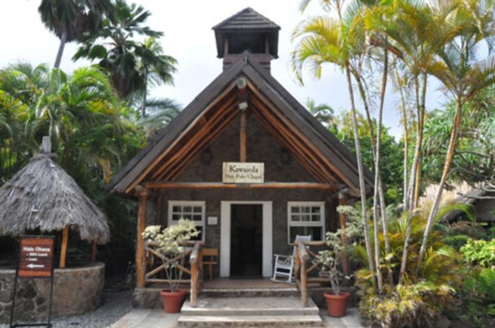波里尼西亚文化村