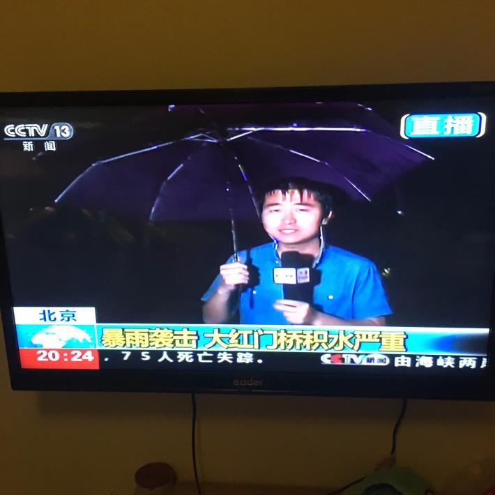 北京西城区