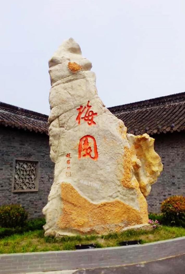 泰州梅兰芳纪念馆