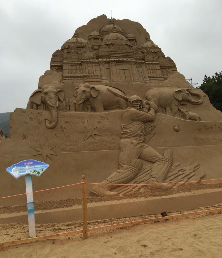 国际沙雕艺术广场