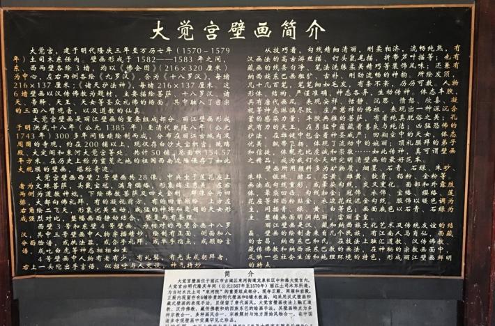 茶马古道博物馆
