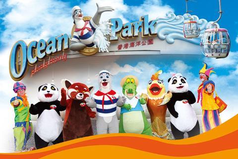香港海洋公园1天.单程.直通巴士