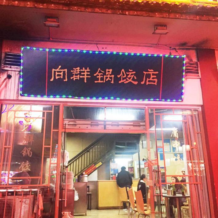 长沙坡子街