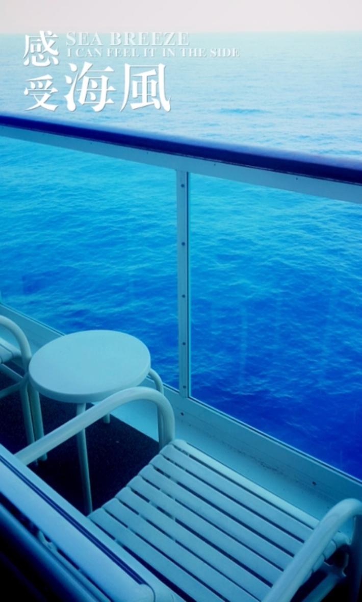 加勒比海洋水手号