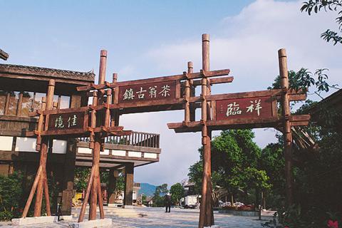 深圳东部华侨城茶溪谷1天*一人成行