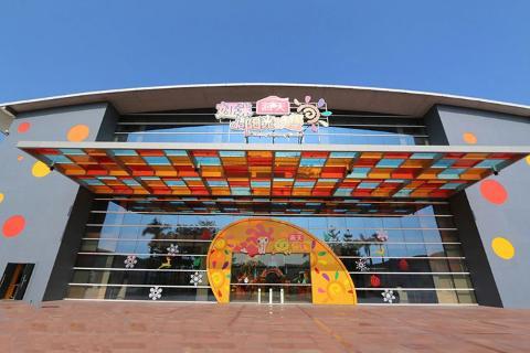 高明-【智趣营】高明1天*盈香生态园*海天娅米的阳光城堡*DIY包饺子<含餐>