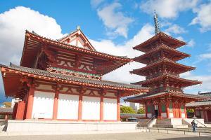 日本-日本【交通票】大阪2日周游卡