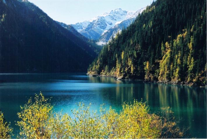 九寨沟国家级自然保护区
