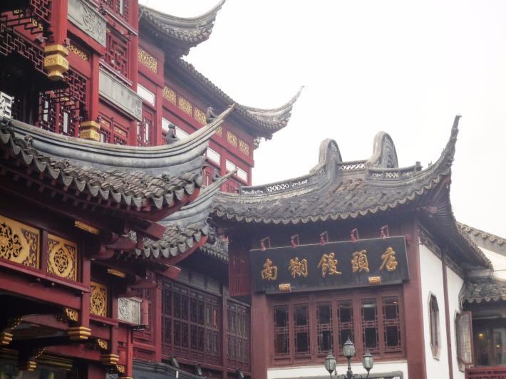 上海南翔馒头店