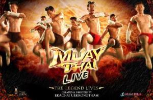 曼谷-【当地玩乐】曼谷泰拳表演秀门票.等待确认