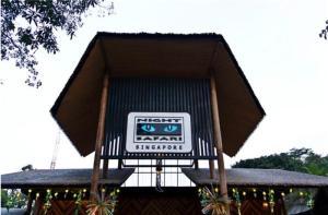 新加坡-【当地玩乐】新加坡夜间动物园门票(含游览车).等待确认