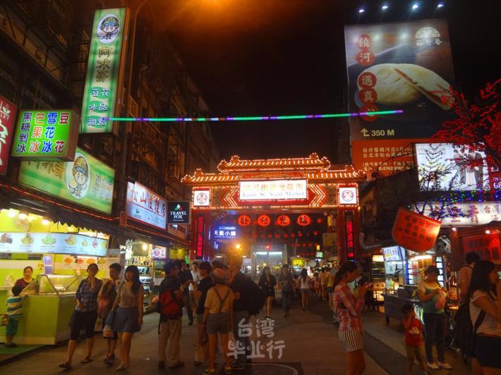 台北饶河夜市