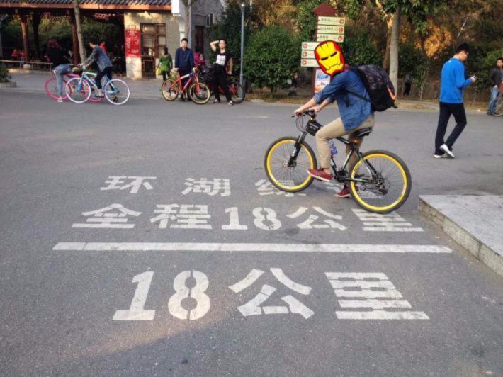 惠州红花湖