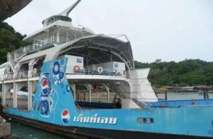 曼谷-【当地玩乐】曼谷/芭提雅-象岛车票预订(拼车、包含船票、单程).等待确认