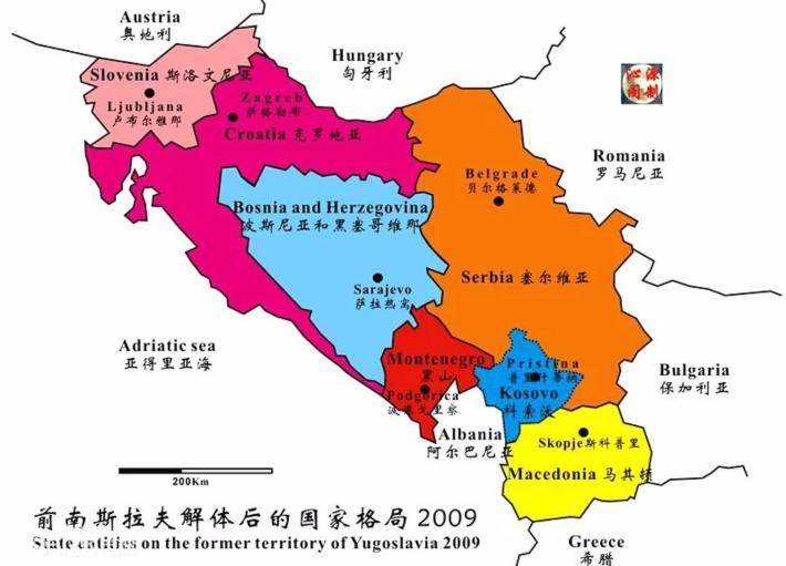 前南斯拉夫解体后的国家格局(2009)