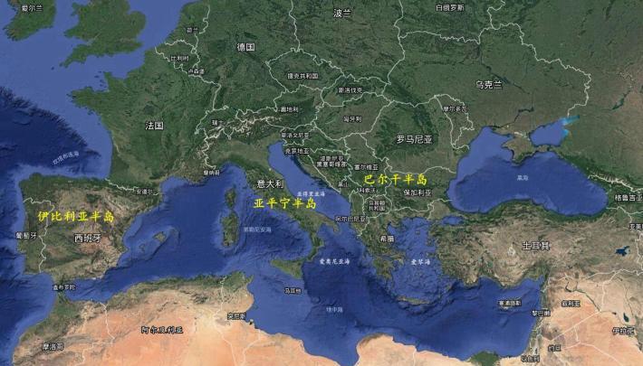 南欧的三个半岛(地球在线)