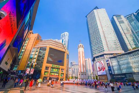 【典•深度】重庆、武隆、动车往返4天*全程升级豪华酒店<天坑三硚,仙女山滑雪>