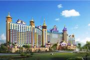 廣州長隆熊貓酒店