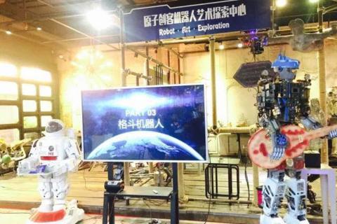 番禺1天*原子创客机器人探索中心*周末课堂