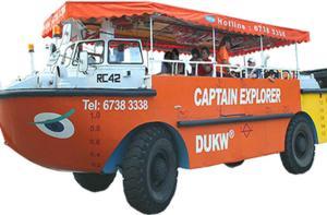 新加坡-【当地玩乐】新加坡水陆鸭子船冒险之旅1小时.等待确认