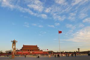 北京-【跟团游】北京天津双飞6天*故宫*颐和园*八达岭长城*珠海往返<典>