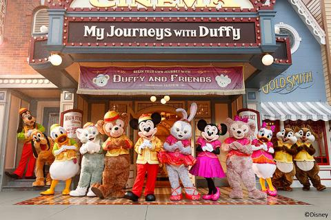 香港迪士尼乐园 二合一餐券 电子票