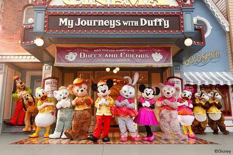 香港迪士尼乐园1日门票 成人 电子票