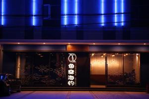 惠州-【海滩直通车】惠州双月湾2天*鱼窝海钓度假酒店*海洋主题酒店*标双<限量秒杀>