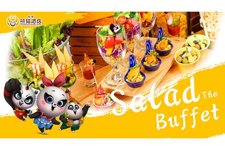 广州长隆熊猫酒店 熊猫自助餐厅-广州长隆熊猫酒店 熊猫自助餐厅自助晚餐