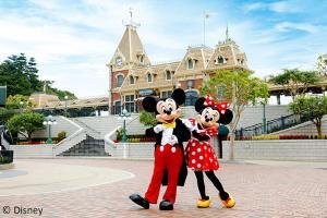 香港迪士尼-香港24小时地铁卡+香港迪士尼乐园下午场门票*下午15:00分统一集中入场