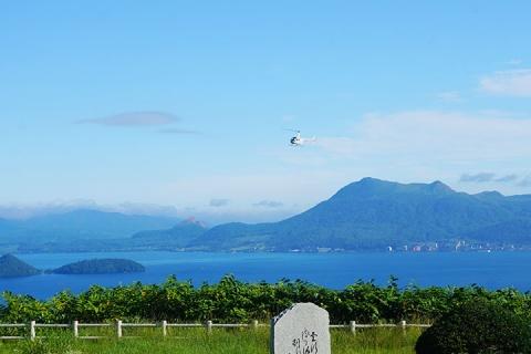 日本北海道洞爷湖+有珠火山+Sairo展望台+浪漫支笏湖一日游【北海道定期观光巴士】