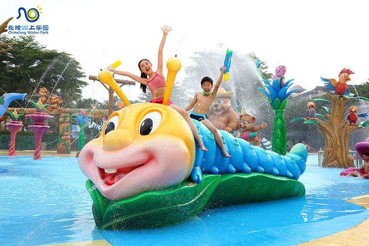 广州长隆水上乐园-广州长隆水上乐园 门票(7-8月排期)