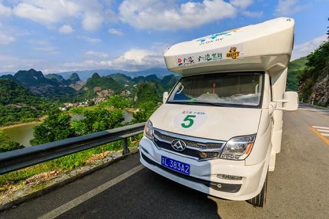 房车自驾体验丨贺州高铁3天.黄姚古镇.姑婆山.厨艺比拼