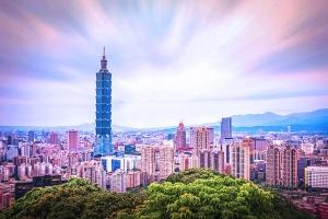 台湾-【自由行】台湾5天*广州直航往返台北5天精明套餐