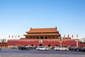 北京-【跟团游】北京、双卧8天*故宫*颐和园*八达岭长城*天坛公园*湛江往返<经典>