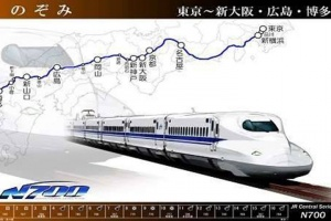 日本-日本【交通票】【JR名古屋站、JR东京站、JR新大阪站出发希望号】新干线指定席单程票券