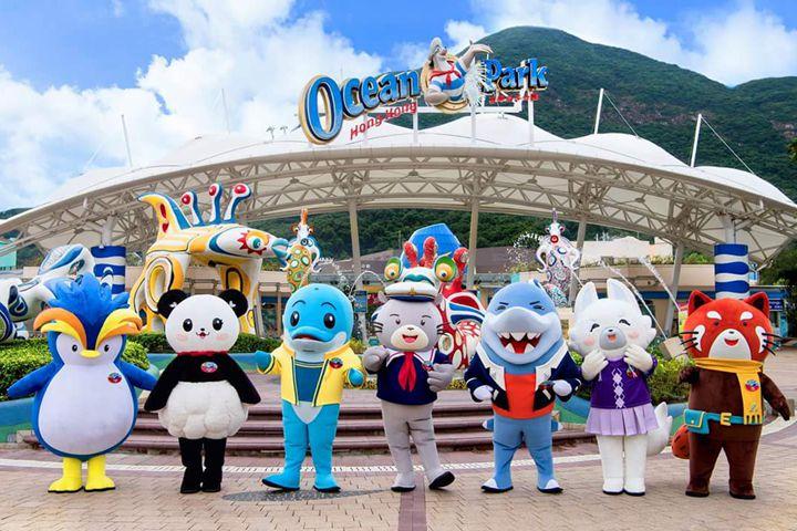 香港海洋公园-香港海洋公园 2日门票 电子票