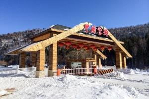 【东北当地玩乐】哈尔滨、雪乡2日*激情体验雪地摩托*深度观赏龙江第一峰