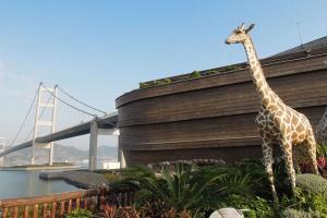 香港-【休閑】香港1天*嘗鮮體驗*廣深港高鐵*香港挪亞方舟*自由行套票<1GTN>